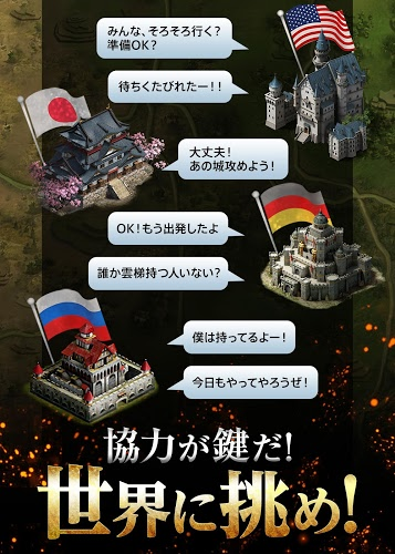 プレーする Clash of Kings on PC 18