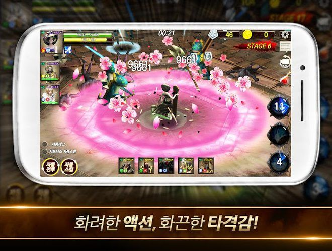 즐겨보세요 Heroes for Kakao on PC 4