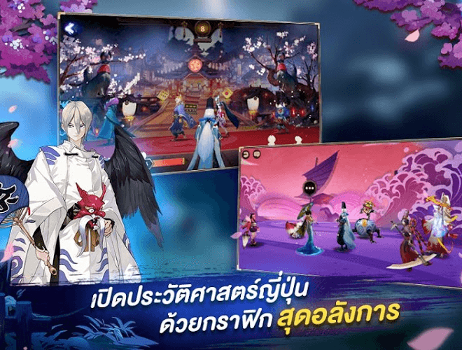 เล่น Onmyoji Myouji on PC 24