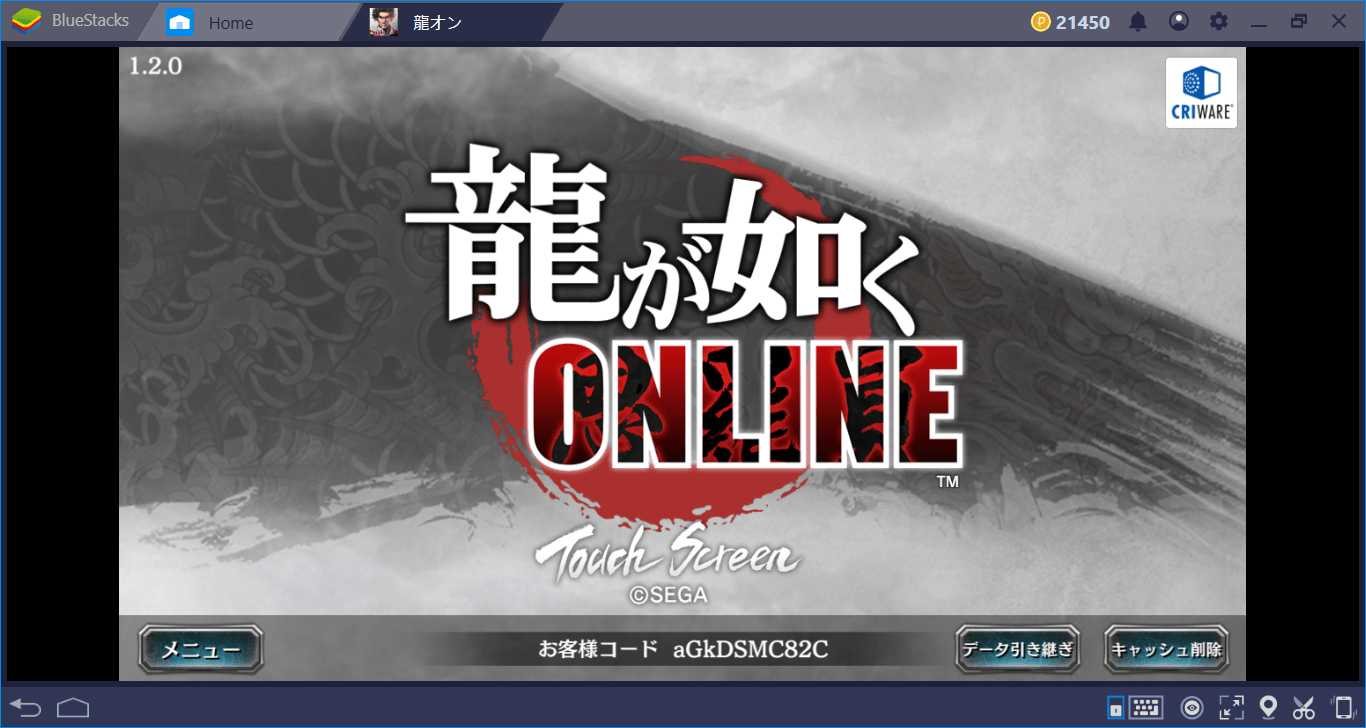 How To Install And Configure Yakuza Online On BlueStacks