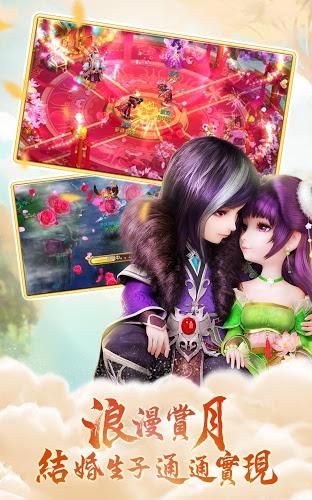 暢玩 夢幻誅仙手機版 PC版 13