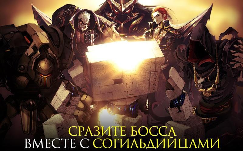 Играй Kritika: Белые Рыцари На ПК 13