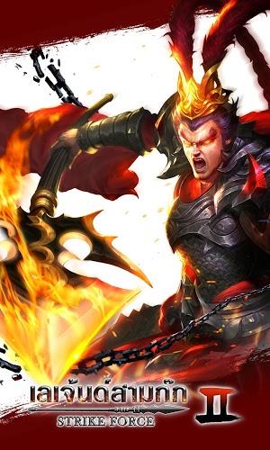 เล่น Dynasty Heroes เลเจ้นด์สามก๊ก on PC 12