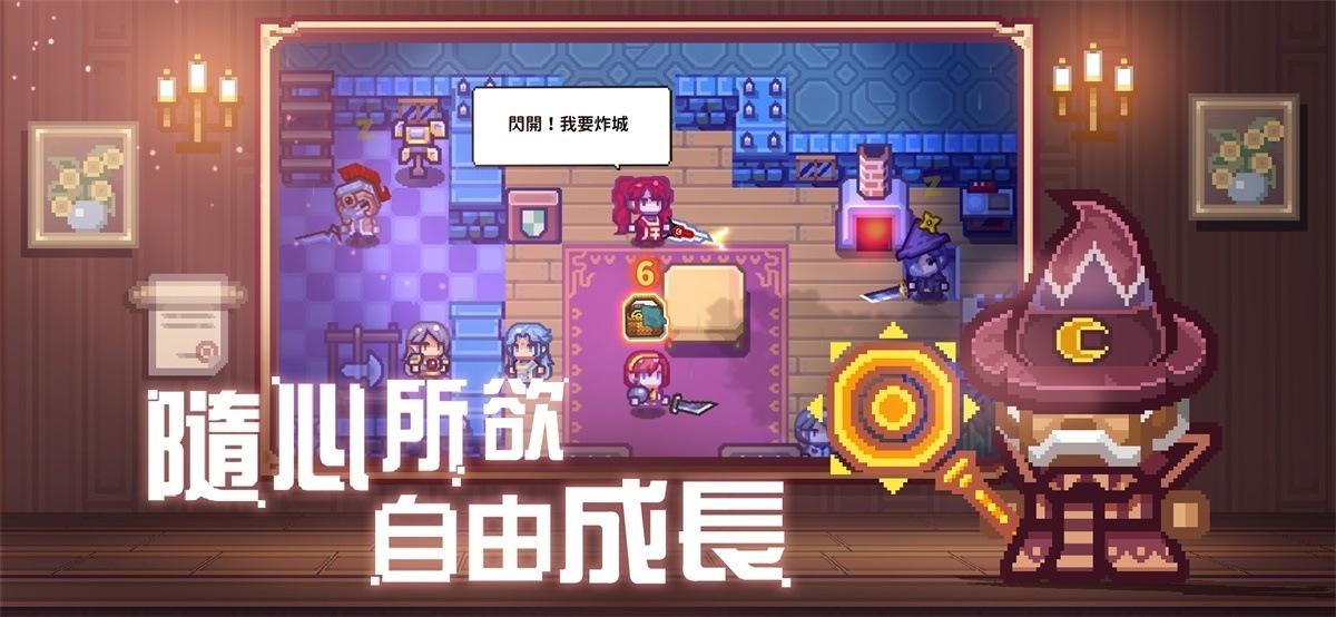 高自由度日式RPG手遊《伊洛納》 全新移植全新玩法