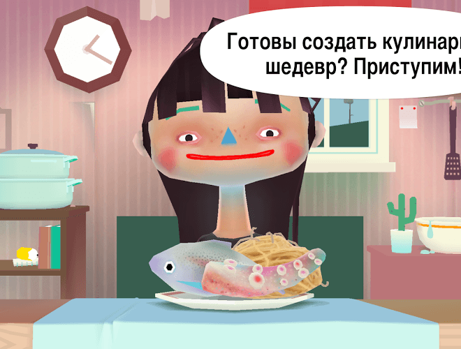 Играй Toca Kitchen 2 На ПК 2