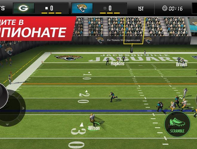 Играй Madden NFL Mobile На ПК 4