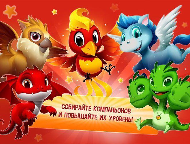 Играй Uno & Friends На ПК 5