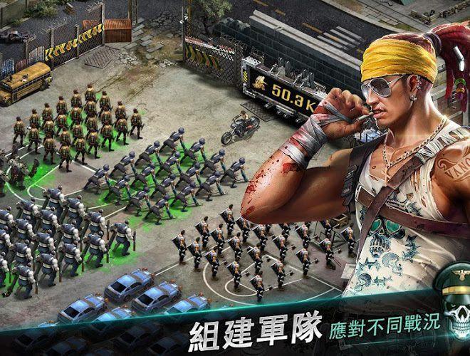 暢玩 Last Empire War Z PC版 20