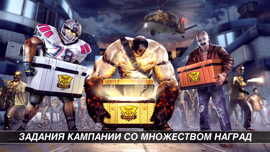 Играй Unkilled На ПК 9