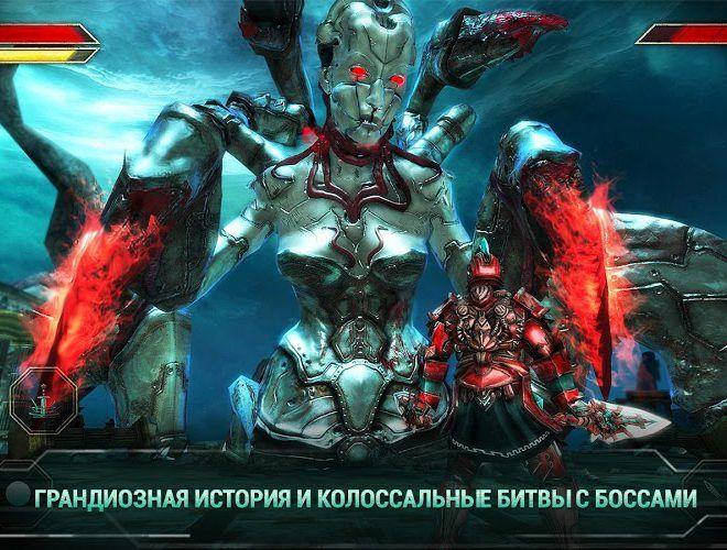 Играй Godfire: Rise of Prometheu На ПК 3