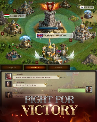 Play Clash of Kings on PC 12