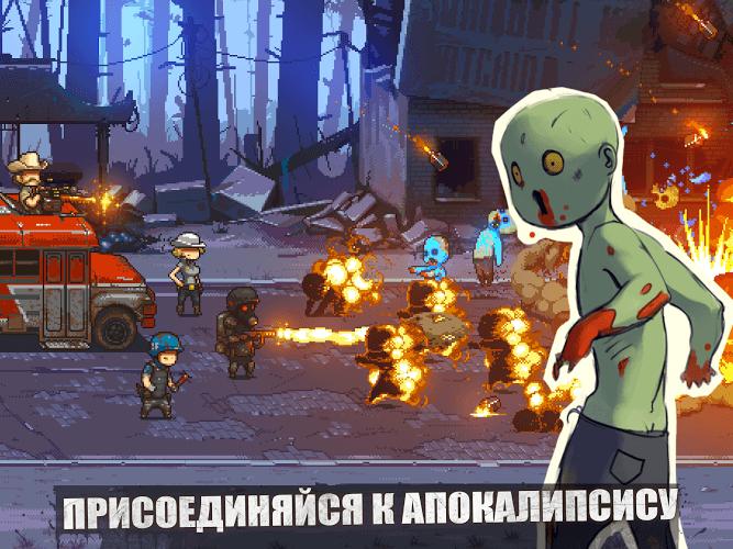 Играй Dead Ahead: Zombie Warfare На ПК 10