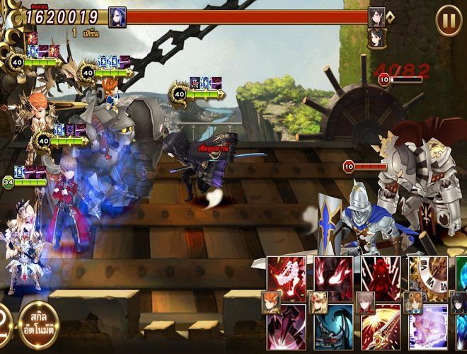 เล่น Seven Knights on PC 16