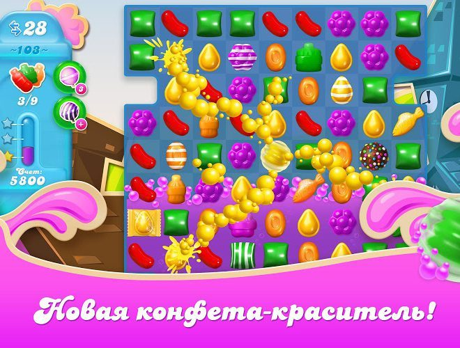 Играй Candy Crush Soda Saga on pc 16