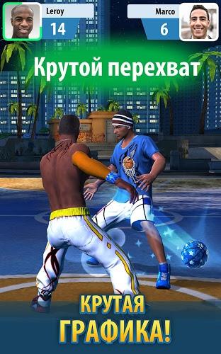 Играй Basketball Stars На ПК 9