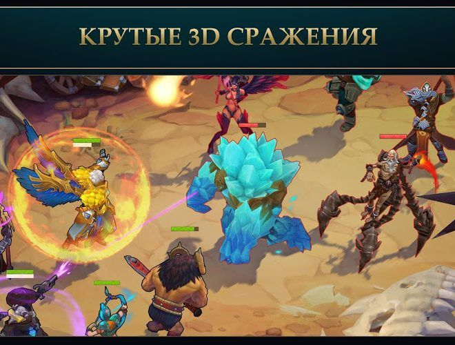 Играй Juggernaut Wars На ПК 18