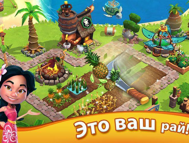 Играй Paradise Bay На ПК 8