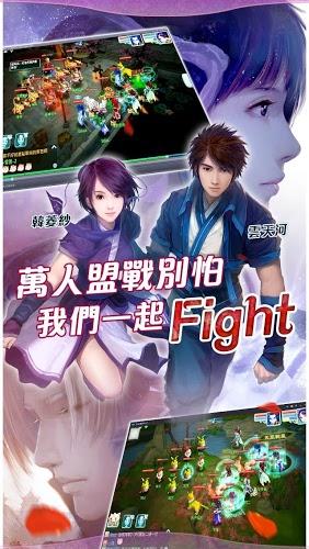 暢玩 仙劍奇俠傳 全新經典逍遙遊 PC版 5