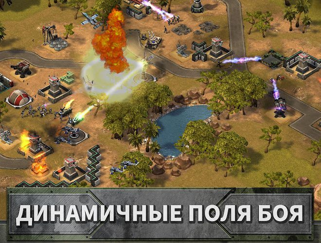 Играй Empires and Allies На ПК 13