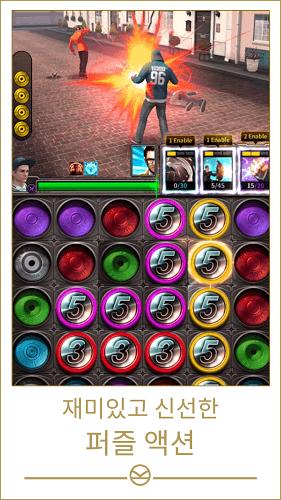 즐겨보세요 킹스맨 : 골든 서클 게임 on PC 7
