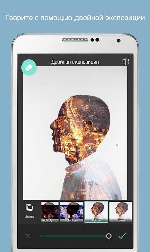 Играй Pixlr — Free Photo Editor На ПК 4