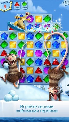 Играй Ледниковый период: Снежный бум На ПК 4