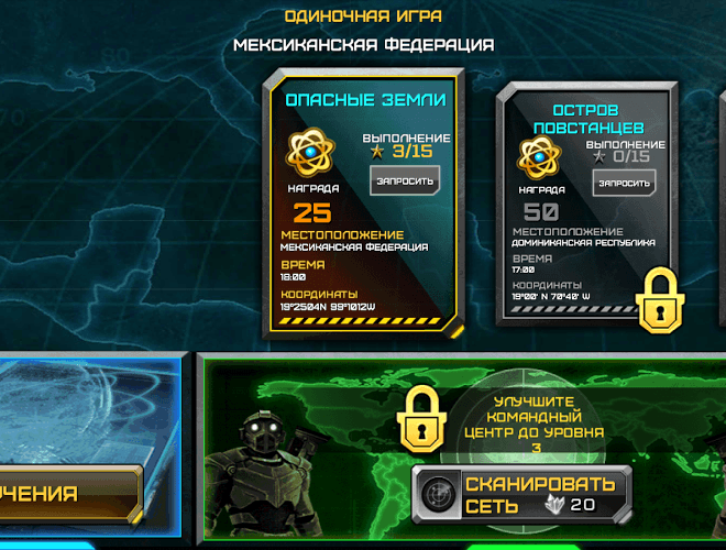 Играй Alliance Wars: Альянс войны На ПК 6