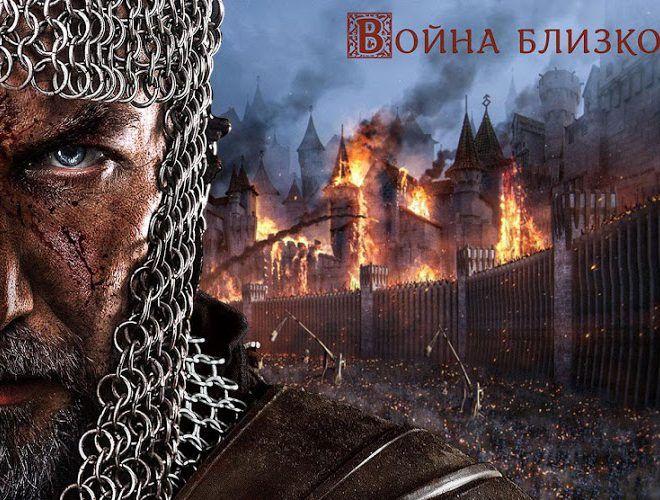 Играй Throne: Kingdom at War На ПК 3