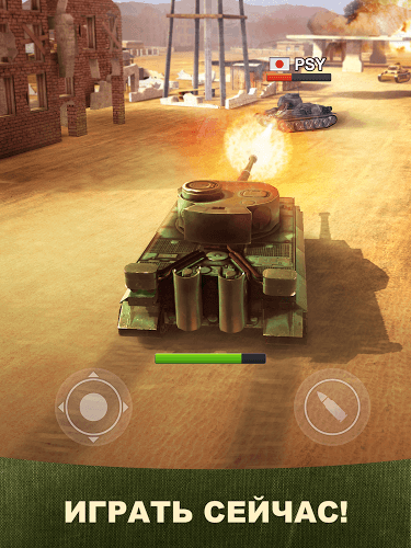 Играй War Machines На ПК 8