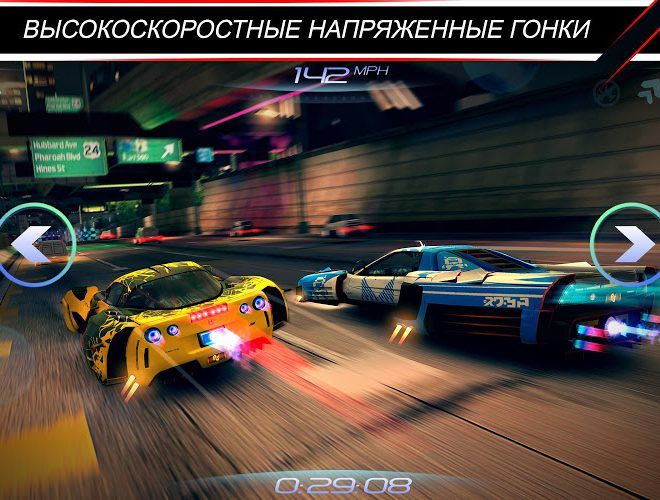 Играй Rival Gears Racing На ПК 22