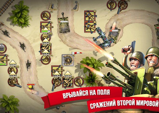 Играй Toy Defense 2: Солдатики На ПК 5