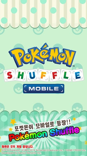 즐겨보세요 Pokemon Shuffle Mobile on pc 3