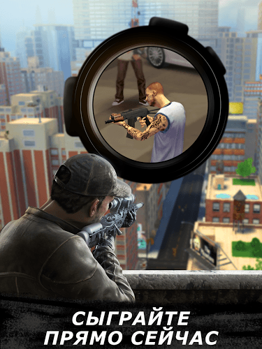 Играй Sniper 3D Assassin На ПК 1