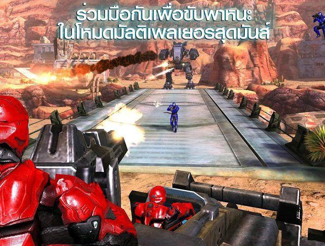 เล่น NOVA 3: Freedom Edition on PC 4
