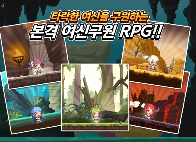 즐겨보세요 Crusaders Quest on PC 21