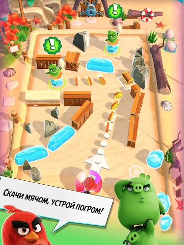 Играй Angry Birds Action На ПК 13