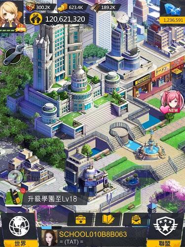 暢玩 ZGirls PC版 14