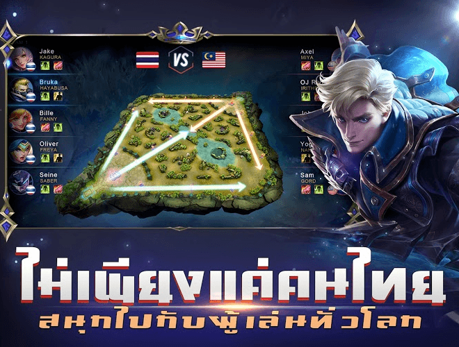 เล่น Mobile Legends: Bang bang on PC 9