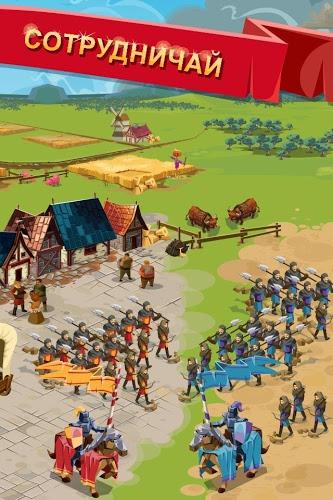 Играй Empire Four Kingdoms На ПК 5