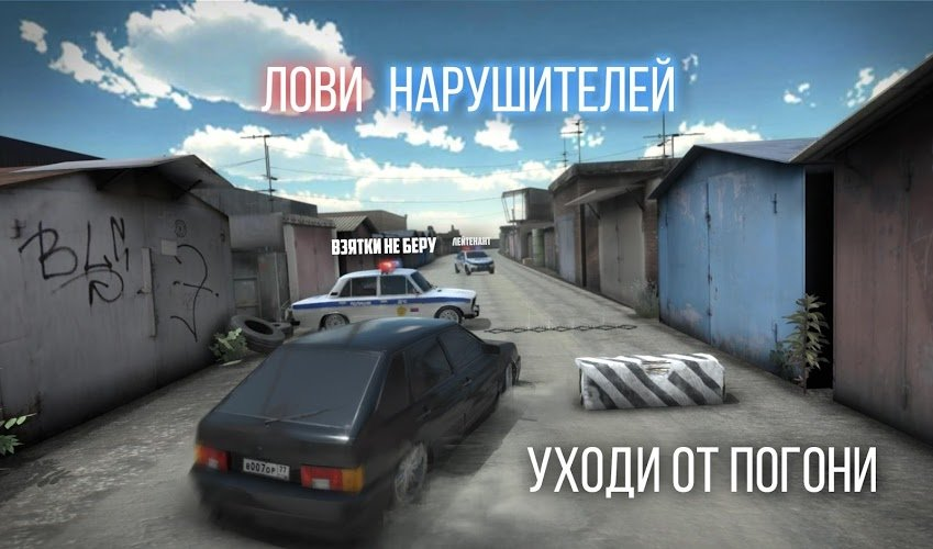 Играй Russian Rider Online На ПК 18