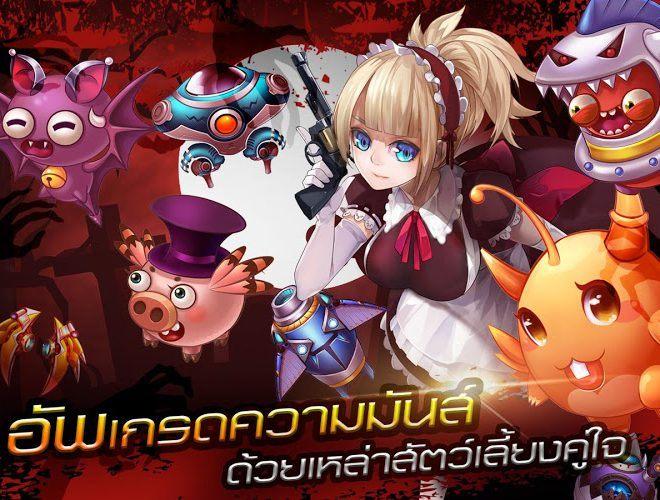 เล่น Girls Reload on PC 23