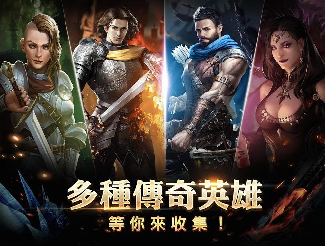 暢玩 King of Avalon: Dragon Warfare PC版 4