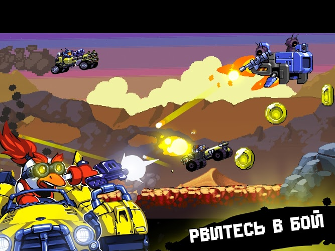 Играй Road Warriors На ПК 17