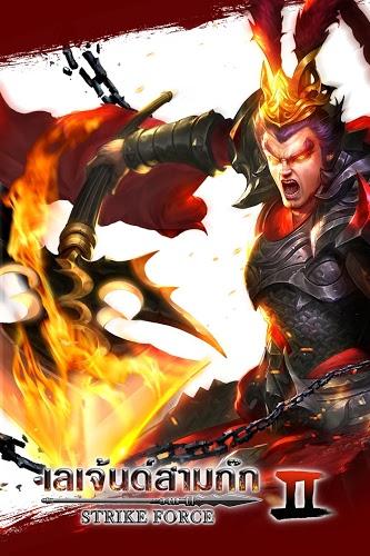 เล่น Dynasty Heroes เลเจ้นด์สามก๊ก on PC 2