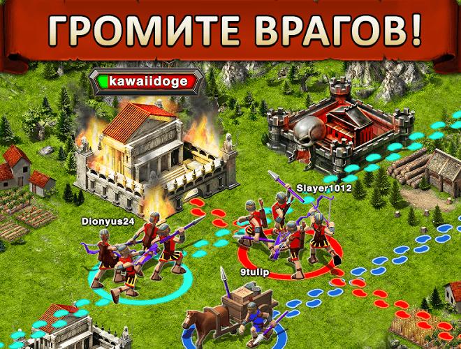 Играй Game of War На ПК 11
