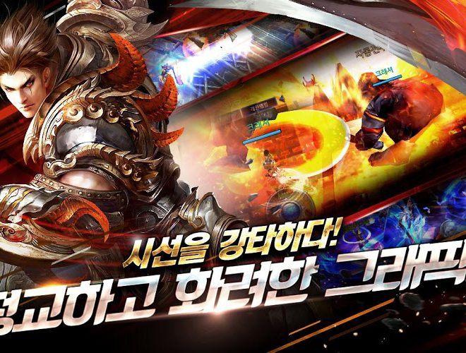 즐겨보세요 Crasher: the god of battle on PC 6