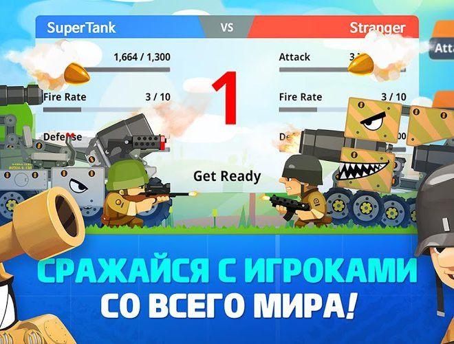 Играй Супер битва танков На ПК 10