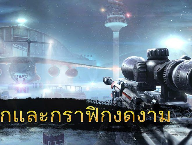 เล่น Sniper Fury on PC 16