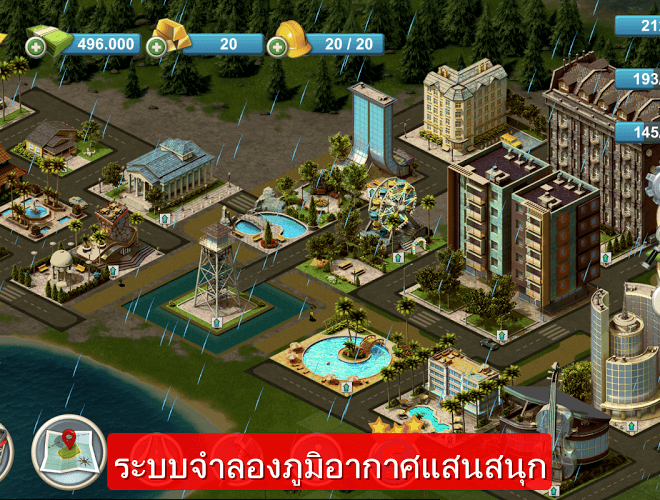 เล่น City Island 4 on PC 10