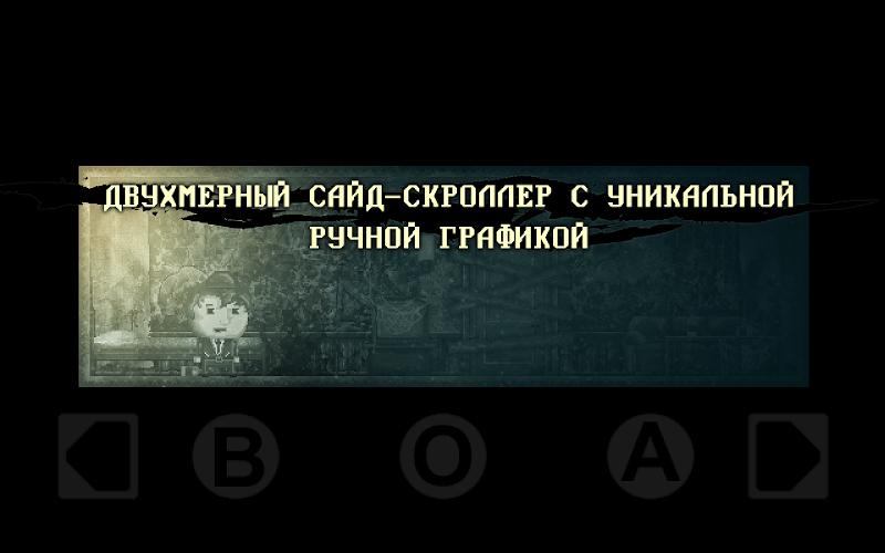 Играй DISTRAINT На ПК 8